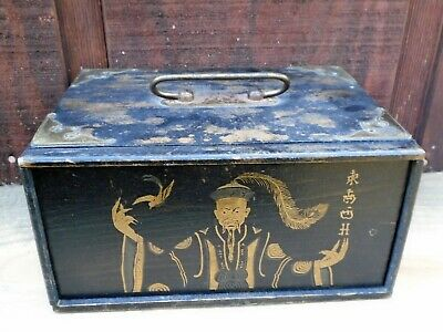 19Th C Chinese Gilded Mahjong Tile 5 Drawer Box No Tiles Nr