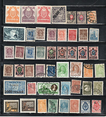 Ussr Russia Soviet Union Stamps Used & Mh Lot 38979