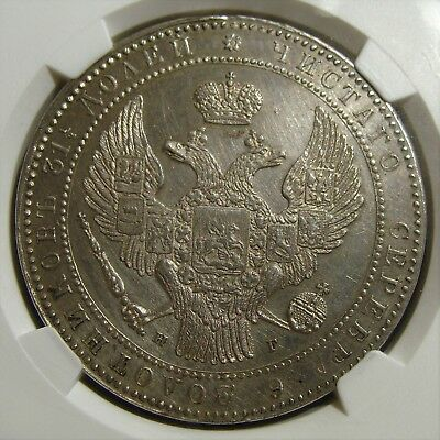 Poland: Nicholas I 10 Zlotych (1-1/2 Rubles) 1836-HT UNC Details (Cleaned) NGC.