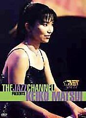 The Jazz Channel Presents Keiko Matsui ( DVD