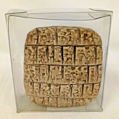 Replica of Clay Tablet from The Archive of Ebla 2400 - 2300 BC (IOP)