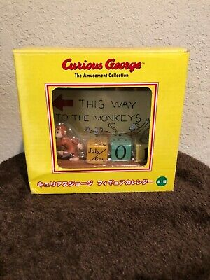 Curious George The Amusement Collection Perpetual Calendar NIB