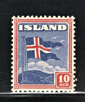 Hick Girl Stamp- Beautiful  Mnh  Iceland Stamp  Sc#228   1946 Issue    L591