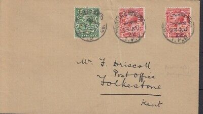 Ireland 1922 Dublin and Wexford TPO DOWN - a scarce mark - UK stamps accepted
