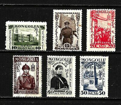 Hick Girl Stamp-Old Mint Hinge  Mongolia    Stamps        X5991