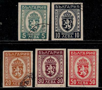 BULGARIA 1944 Old Imperf Parcel Post Stamps - National Arms