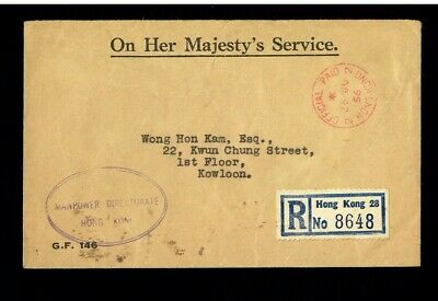 ( Hkpnc ) Hong Kong 1956 Ohms Cover Gf146 Post Local.red Official Paid Cds