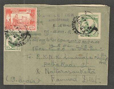 Burma 1957 - Commercial cover to India - SG142, SG143, SG142