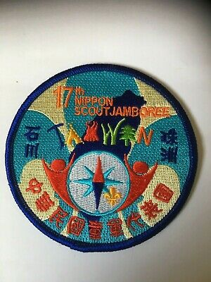 JAPAN. 2018. 17th NATIONAL SCOUT JAMBOREE. TAIWAN CONTINGENT SCOUT BADGE.