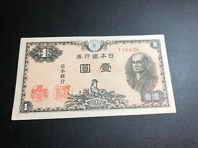 1946 1 Yen Japan Japanese Currency Banknote Note Money Bank Bill