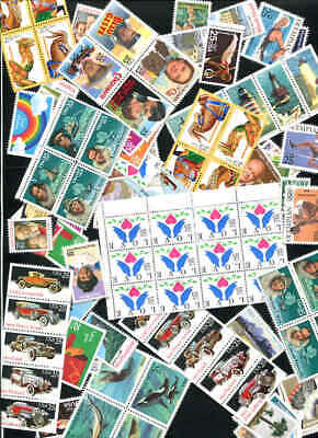 U.s. Discount Postage Lot Of 100 25¢ Stamps, Face $25.00 Selling For $18.00