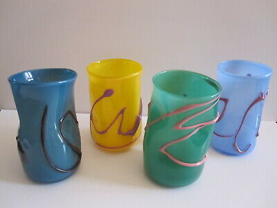 Vintage Mid-Century Modern Art Glass - Various Colors Set of 4 Glasses