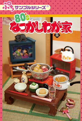 Re-ment Miniature Japanese 80's Room My Home Nostalgic Meal Full set of 8 RARE