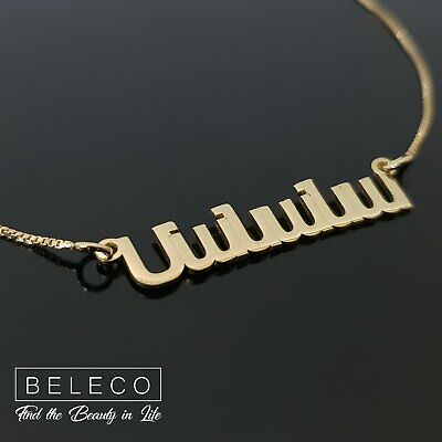 Armenian Name Necklace Personalized Armenian Alphabet Font Jewel Letter Pendant