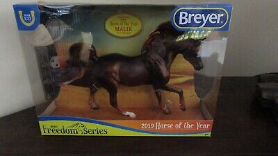 """Breyer 2019 Horse of the Year """"Malik"""" New Ages 4+"""
