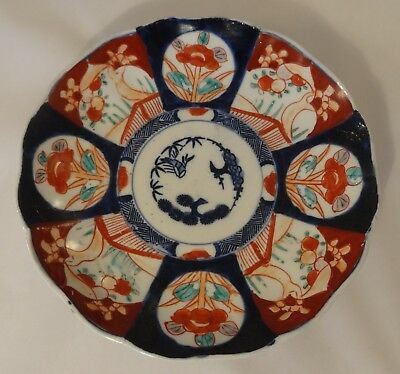 "Vintage Japanese Oriental Chinese Imari Hand Painted 8.5"" Bowl Or Plate"