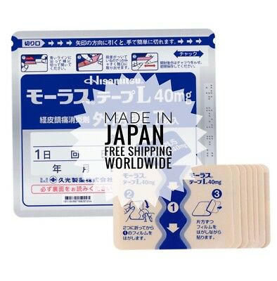 HISAMITSU New Mohrus Tape L 40mg Muscle Pain Arthritis Relief (7 Patches)