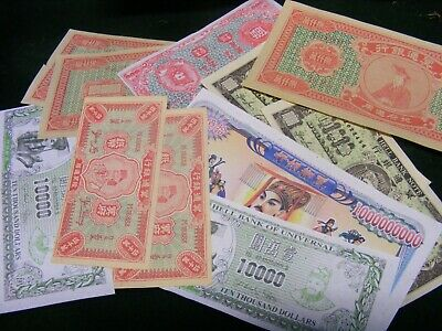 Lot of 13 Chinese Hell Banknotes ..Temple Money...Mixed lot.(Lot 13-B)