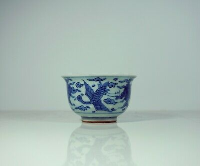 A Blue and White 'Cranes' Bowl