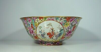 A Chinese Famille Rose Mill Fleur 'Kids' Bowl