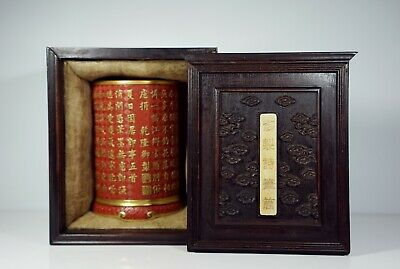 A Chinese Red Glazed Cinnabar  Lacquer Imitation Brush pot, with box