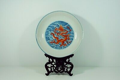 A Blue and White Iron Red 'Dragon' Dish