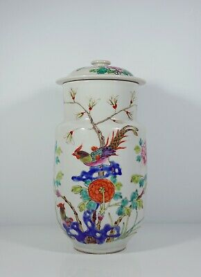 A famille rose lantern vase and cover, 19th Century