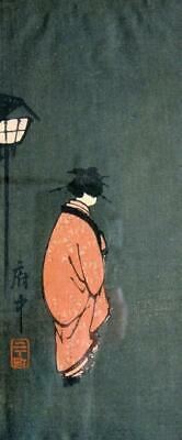 Old Antique WOODBLOCK PRINT Drawing Japanese Asian Woman Framed Japan China ART