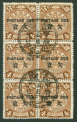 Coiling dragon stamp 4c postage due op. block of 6 blk6 CIP Chan D4 china