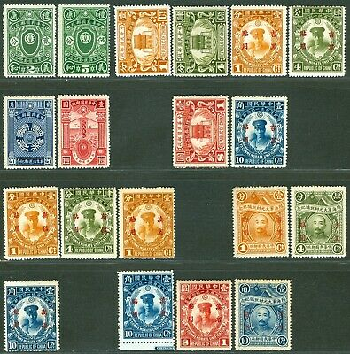 Lot of assorted commemorative issue stamp china