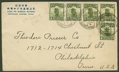 1931 Junk stamp cover china canton-usa