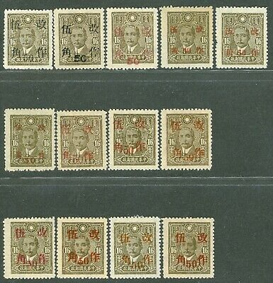 Dr sys stamp set surcharge of 50c china