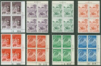 Lot of 8 Taiwan stamp block of 4 blk4 republic of china ROC