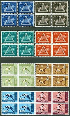 Lot of 11 Taiwan stamp block of 4 blk4 republic of china ROC