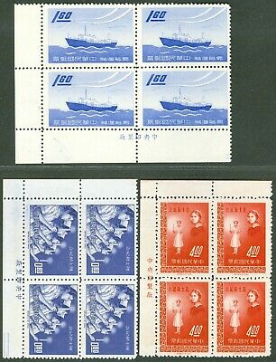 Lot of 3 Taiwan stamp block of 4 blk4 republic of china ROC
