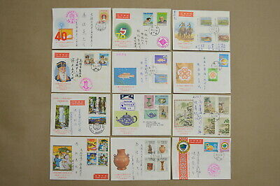 Lot of 12 1983 First day issue stamp cover FDC Taiwan ROC republic of china