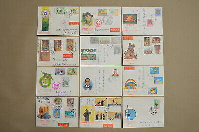 Lot of 12 1981-1982 First day issue stamp cover FDC Taiwan ROC republic of china