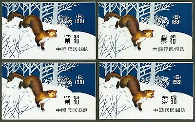 Lot of 4 1981 T68 sable prc stamp booklet china