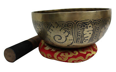 "Singing Bowl Meditation Healing Auspicious Symbols Etched Hand Beaten 732 g ""E"""
