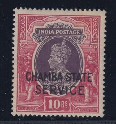 India - Chamba -Convention State 054 Overprint Issue Of 1940-41 (King George)
