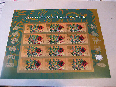 Usa Sheet  #5254 – 2018 Forever Stamp-Chinese Lunar New Year:year Of The Dog  Fu
