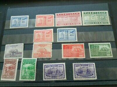 China  - unused stamps rural post office & other issues issues 1940's