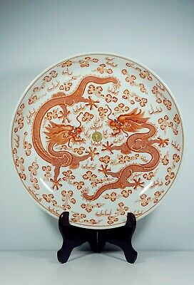 A Large Iron-Red 'Dragon' Dish