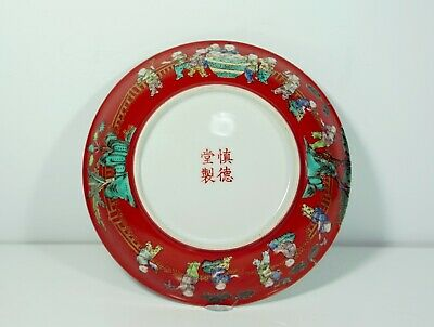 A Coral-Ground Famille Rose 'Boys' Dish