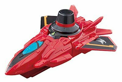 Lupinranger VS Patoranger VS vehicle series DX Red Dial Fighter