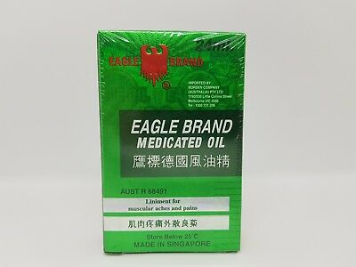 Eagle Brand 24ml Medicated Oil Liniment **NEW in Box Long Expiry**