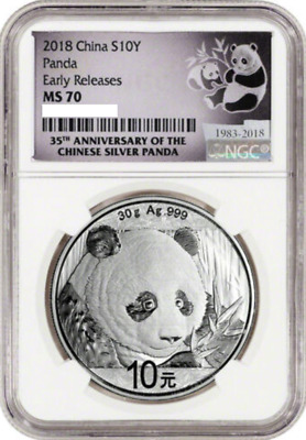 2018 China Silver Panda (30 g) 10 Yuan NGC MS70 Early Releases 35th Anniversary