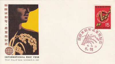 FAO International Rice Year Freedom from Hunger NCC FDC Japan 1966