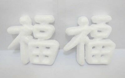 100Pcs Foam Blessing Decoration Craft Chinese Letters DIY