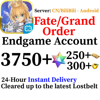 [CN] BUY 2 GET 3 | 1200-1400 SQ 40 Tix | FGO Fate Grand Order Starter Account